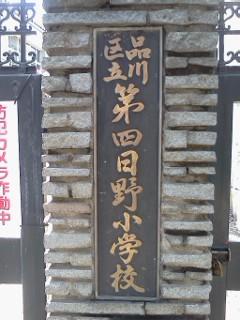 kirigayagawa-shougatttou.jpg