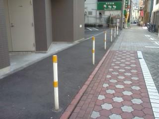 sakasaigawaato2.jpg