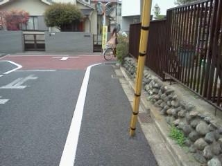 sakuragaoka-shiryuu7.jpg
