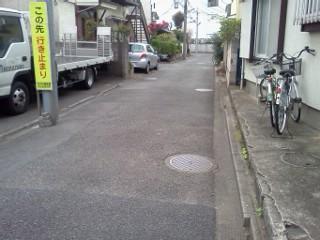 sakuragaokashiryuu2.jpg