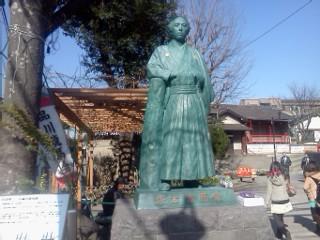 tachiaishiryuu-ryouma.jpg