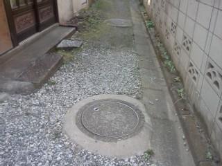 tachiaishiryuuannkyo2.jpg