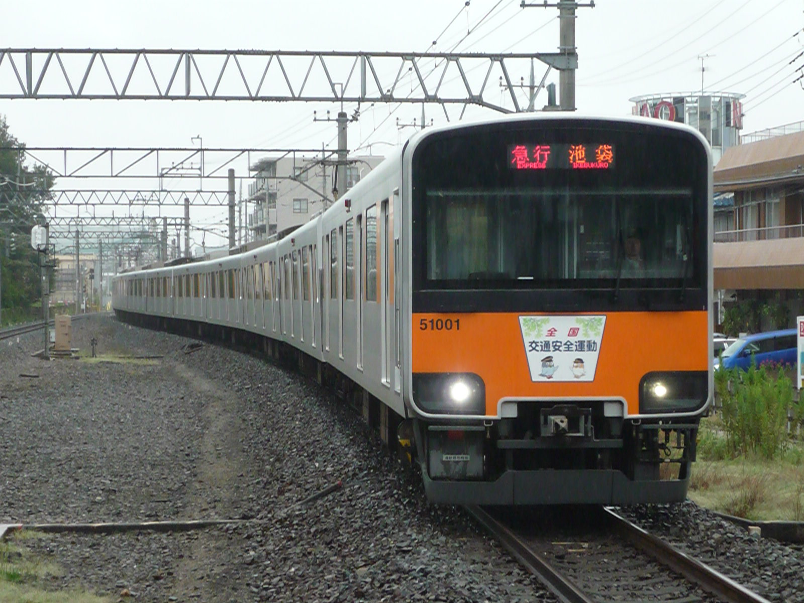 2011-09-20-35