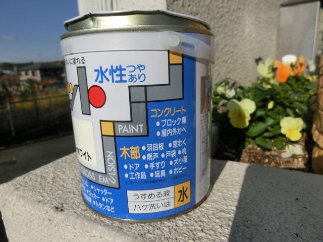 CIMG7436.jpg