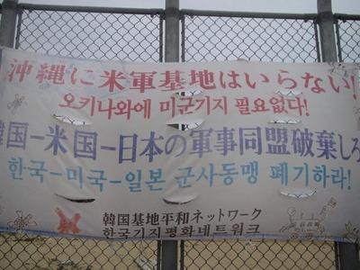 刑務所出所者が集まるスレ50 [無断転載禁止]©2ch.netYouTube動画>9本 ->画像>112枚