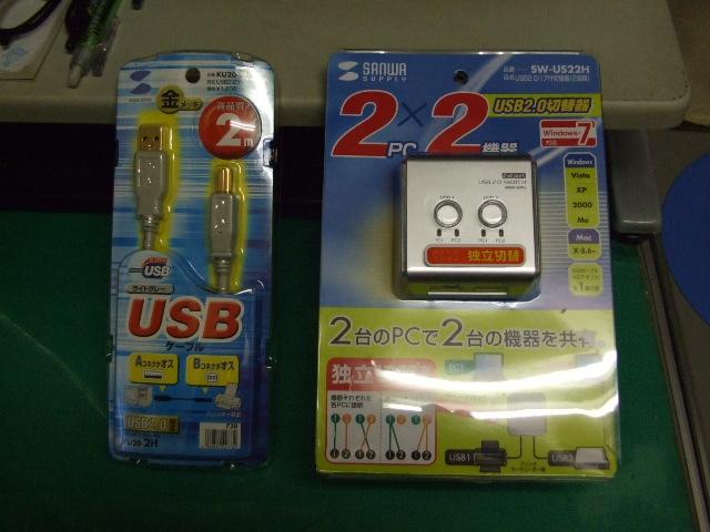 USBハブ手動切替器