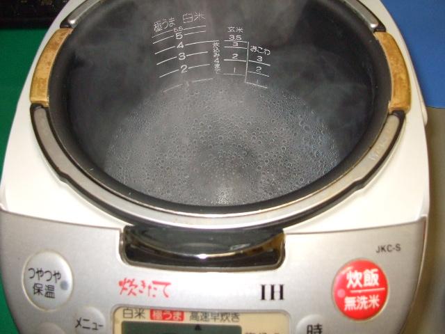 テスト・お湯を沸かす