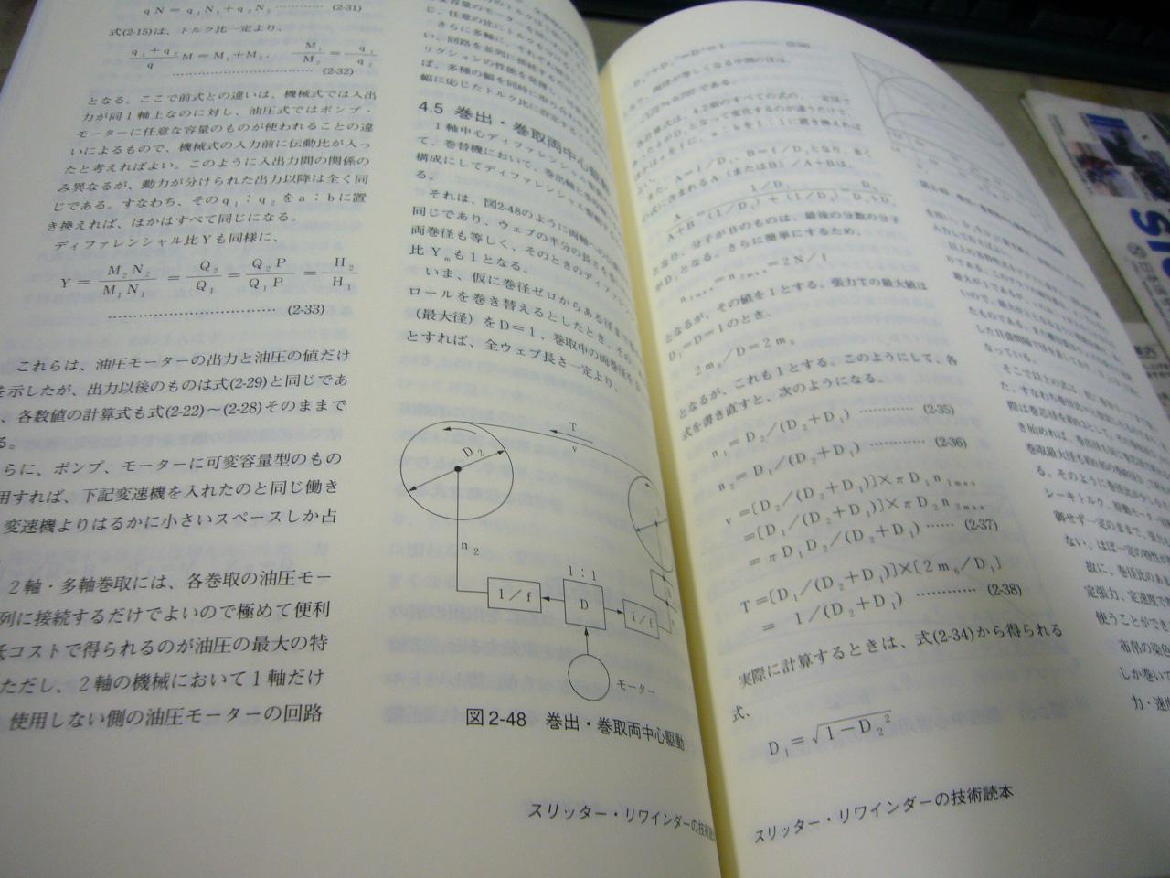 P1020788.jpg