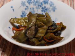 2011 08 25 干しインゲンとナスの煮物