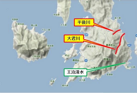 5)大柿町南部 大君川・平後川・王泊清水