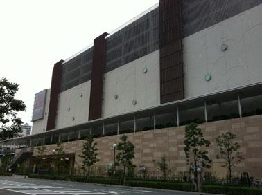 阪急西宮ガーデンズ 1