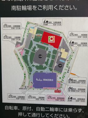阪急西宮ガーデンズ 2