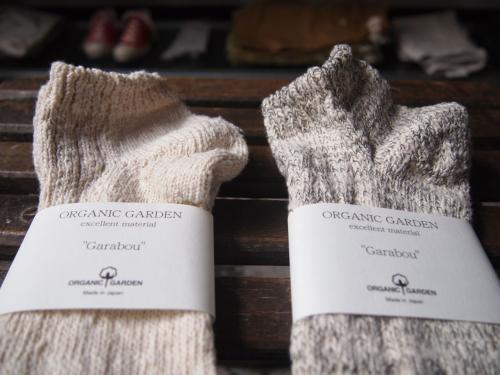 organicgardensneakersox01.jpg