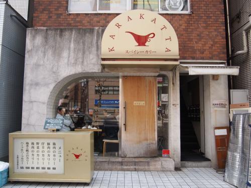 tokyo05.jpg