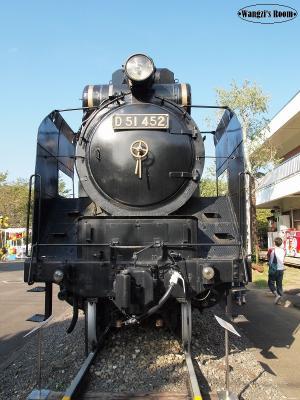D51-452
