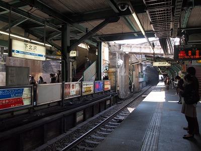 下北沢駅上りホーム