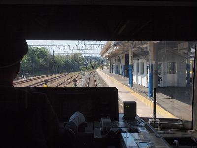 大原駅到着