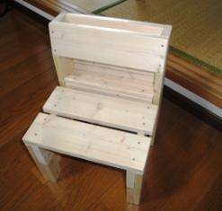 木工教室 完成