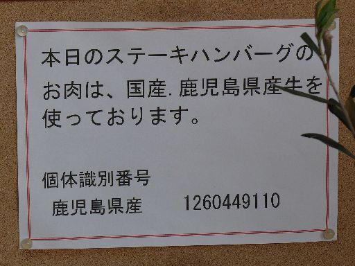 P1280199.jpg