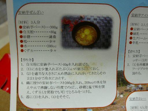 P1280221.jpg