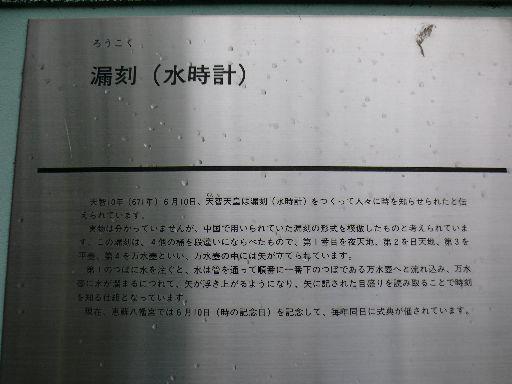 P1280320.jpg