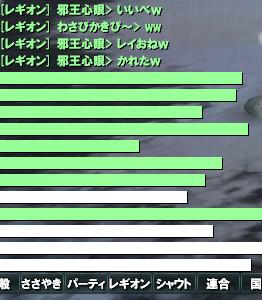bandicam 2013-03-28 17-39-43-370