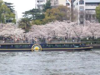2013大川1