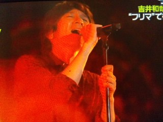 吉井ゼロ2