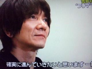 吉井ゼロ7