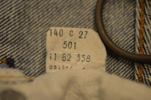 su 141007 ④ (1)wastevuille2011