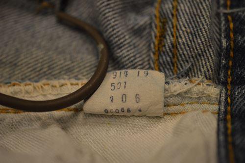 su 141007 ② (1)wastevuille2011