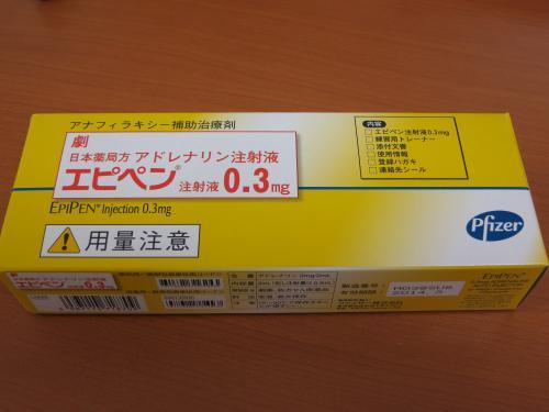 001_convert_20130531091700.jpg