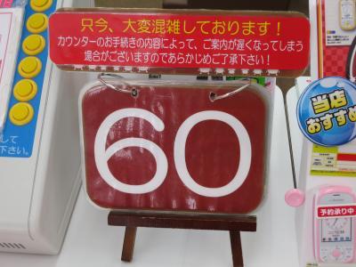 011_convert_20130327103550.jpg