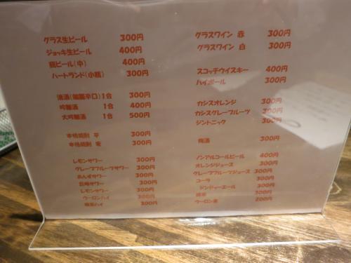 013_convert_20130311160451.jpg