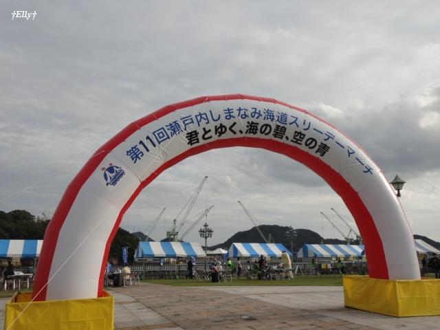 尾道会場 ゴール