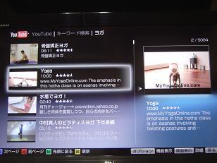 TouTubeアプリで快適に見ることができます。