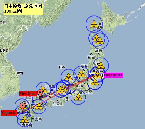 日本の原爆・原発100km圏地図