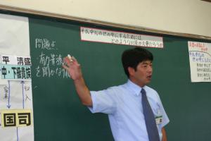 岡本授業風景写真 (1024x683)