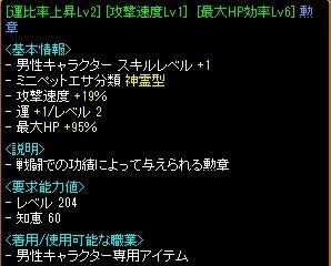20130704114401100.jpg
