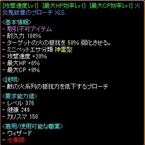 2013070411440261e.jpg