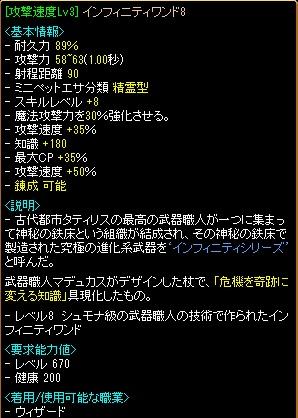 2013070411440397e.jpg