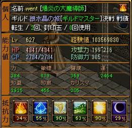 2013070411440620c.jpg