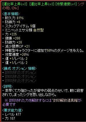 201307041144458b1.jpg