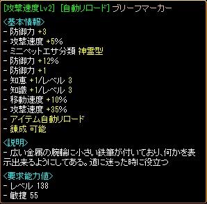 20130704114446e36.jpg