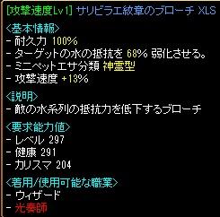 201307041151419cb.jpg