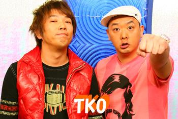 tko (1)