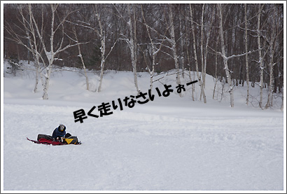 20130119_112.jpg