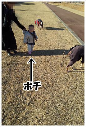 20130129_18.jpg
