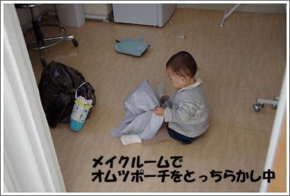 20130203_8.jpg