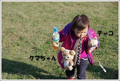 20131130_20.jpg